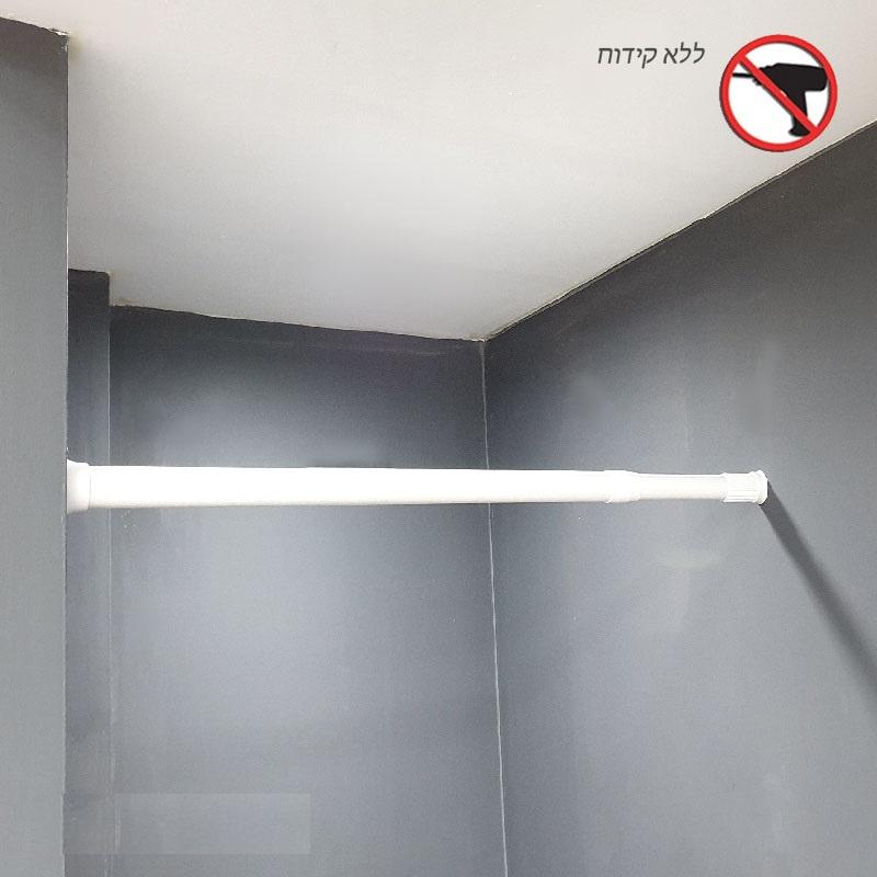מוט וילון למקלחת מתכוונן ב 3 גדלים לבן