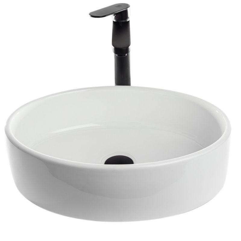 כיור אמבטיה אובלי 50/35.5 לבן