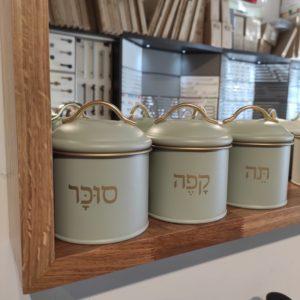 סט קפה תה סוכר ירוק בהיר מוזהב